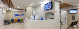 Recepción en el centro médico Nicasio Gallego