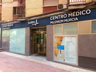 Fachada MCM Murcia