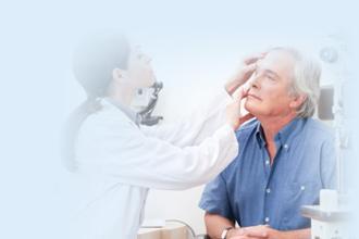 Test genetico de degeneracion macular